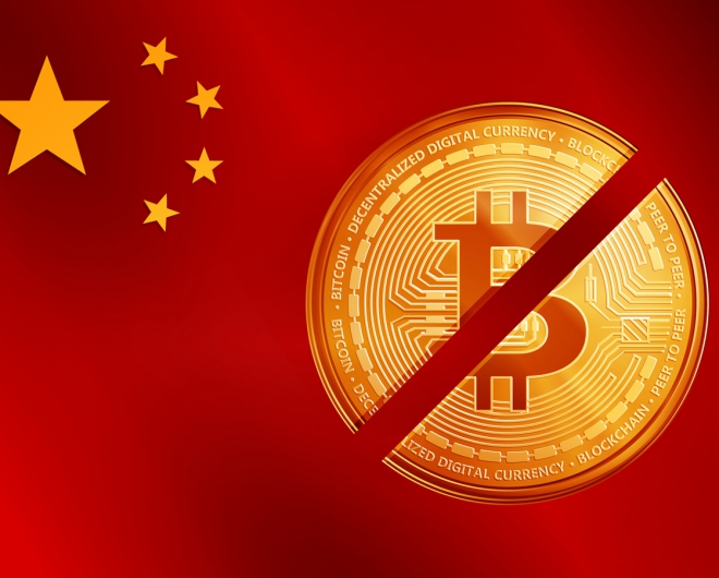 China State Council is fighting bitcoin mining