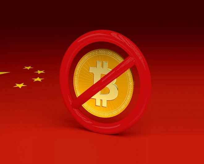 Prohibition_of_cryptocurrency_trading_in_Chinese_companies