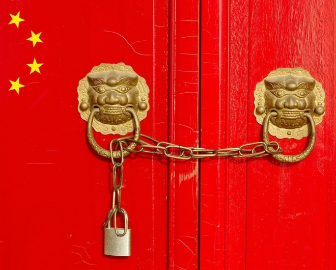 Stop operation in one of the most important mining centers in China